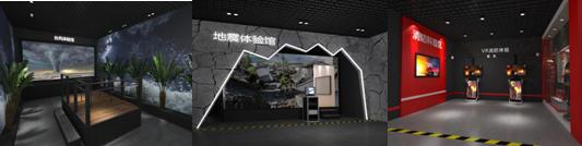 广州首家影动力VR海洋主题科普馆在广州文化公园落成