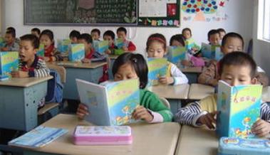 长江教育研究院发布2019年度十大教育关键词