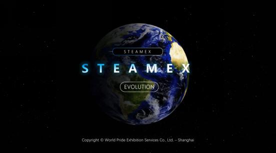 STEAMEX_�C_STEAM教育垂直平台上线