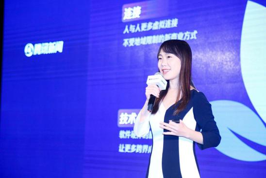 """""""腾讯ConTech论坛・教育新生态""""在京举办_探讨教育+科技的更多可能"""